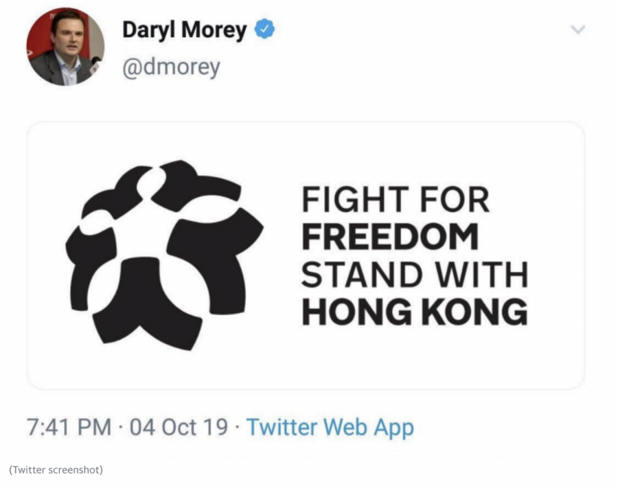 Morey's Tweet (Twitter Screenshot)